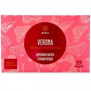 Пластины для стирки женского белья BioTrim Verona